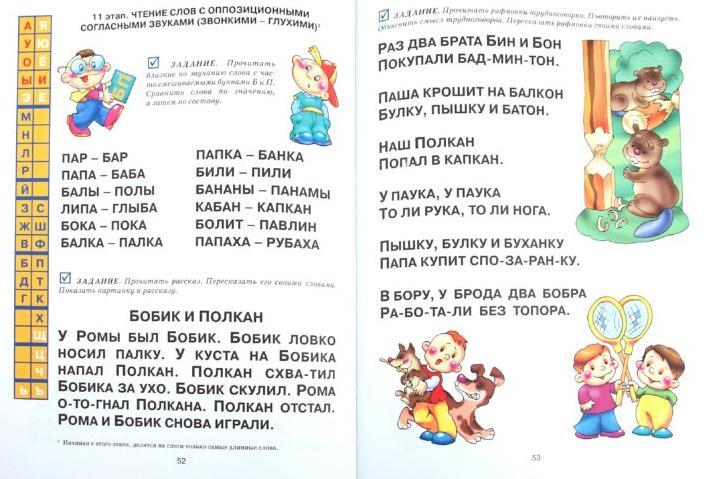 Стихи для детей 9 лет на конкурс чтецов