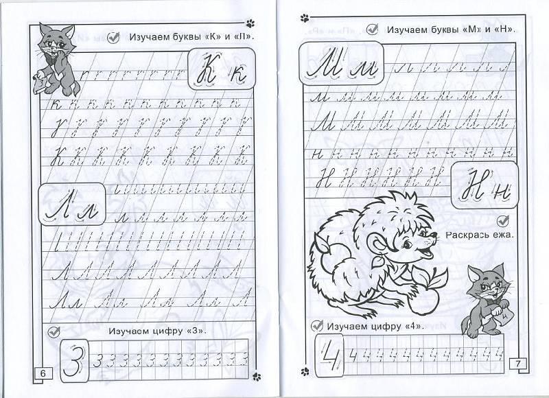 Решебник по Українській Мові 8 Клас