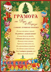 Николай морозов произведения