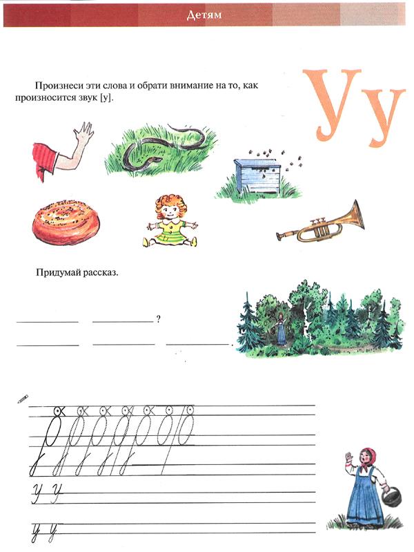 Учебник Физики 10 Класс Профильный Курс