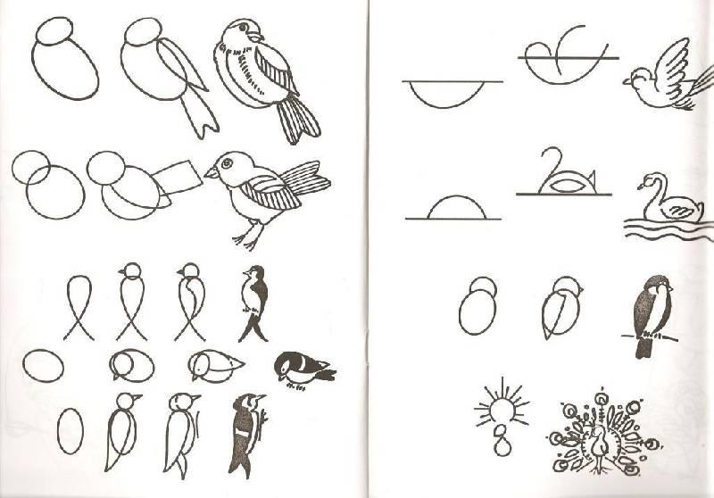 Как нарисовать детский сад поэтапно