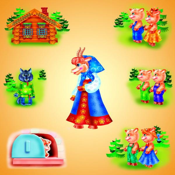 детские сказочные герои картинки