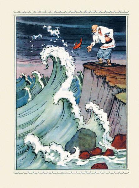 а.с. пушкин сказка о рыбаке и рыбке иллюстрации картинки