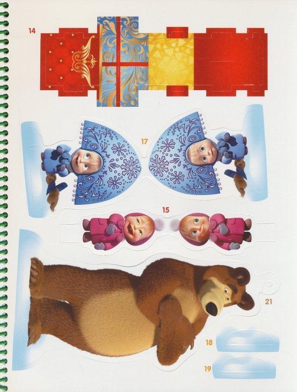 Маша и Медведь. Новогодние поделки