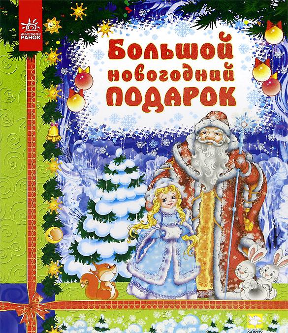 Поздравление с днем рождение на армянском языке с переводом на русский
