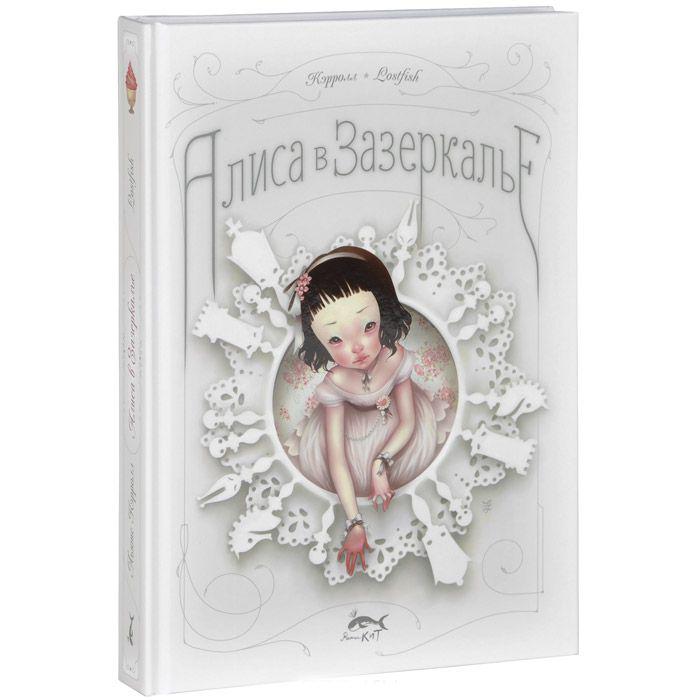 Книгу Алиса В Стране Чудес В Формате Fb2