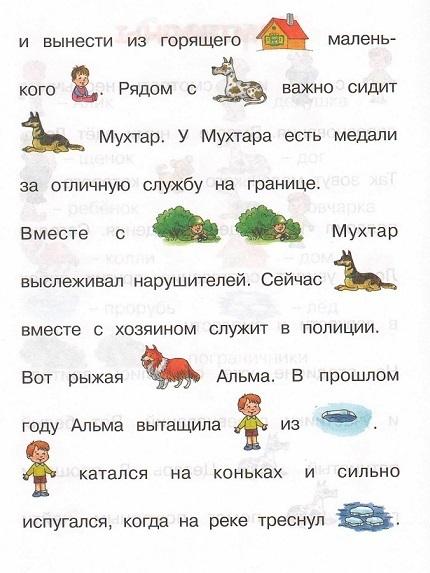 ebook открытие фресок кирилловского