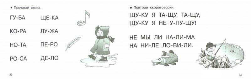 Читать библию в переводе с арамейского на русский