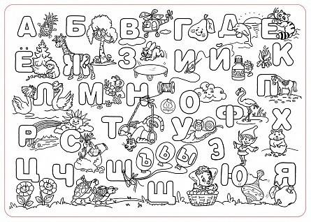 "Коврик-раскраска ""Алфавит"" (68х48 см) - УМНИЦА"